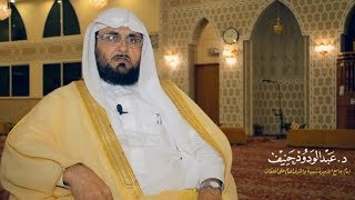 NEW!! Sheikh Abdul Wadood Maqbool Haneef - Salatul Witr and Dua al Qunut Ramadhan 1435