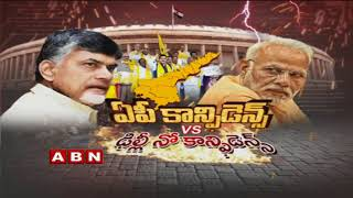 Debate On Injustice To TDP Over Time Slot Allotment For No Trust Debate | Public Point | Part 2