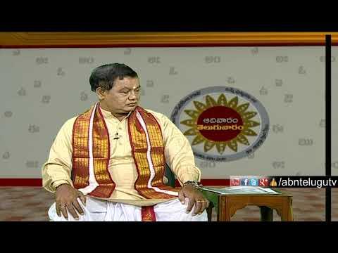 Meegada Ramalinga Swamy about Dhuryodhana Natakam | Adivaram Telugu Varam