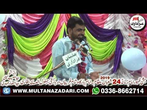 Zakir Lateef Khokher I Jashan 24 Shaban 2019 I New Qasiday