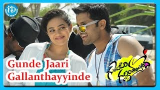 Gunde Jaari Gallanthayyinde - Gunde Jaari Gallanthayyinde Song - Gunde Jaari Gallanthayyinde Movie Songs - Nitin - Nithya Menon