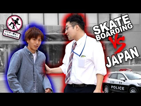 WHY YOU CAN'T SKATE IN JAPAN