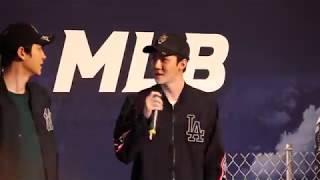 [HDFANCAM] 180323 EXO CHANYEOL KAI SEHUN MLB HONG KONG OPENING