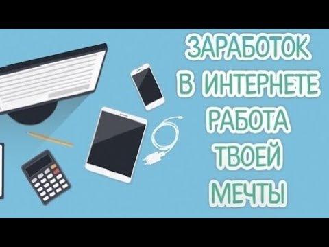 Виртуальный телефонный номер бесплатно смс