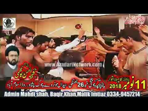 Matamdari || Majlis 11 Nov. 2018 Pind Paracha Islamabad ||