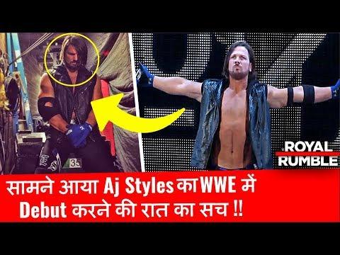 Backstage Secret Story Of Aj Styles's Royal Rumble 2016 Debut ! WWE Backstage Secrets Exposed thumbnail