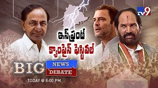 Big News Big Debate : Rahul Gandhi promises farm loan waiver in Telangana