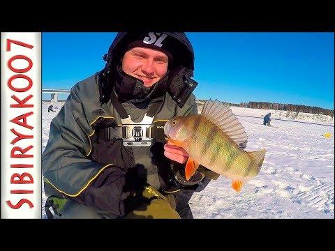 Сезон ЗАКРЫЛ, чего и вам ЖЕЛАЮ!.. Последняя рыбалка со льда весной 2018 [Sibiryak007]