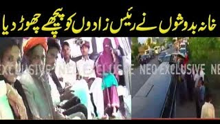 Download Lagu Gypsies carry Barat by a Limousine car | Neo News | 16 April,2018 Gratis STAFABAND