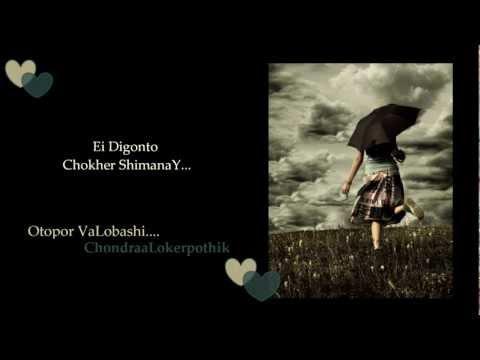 Valobashi Tai Valobeshe Jai ~~ Palbasha video