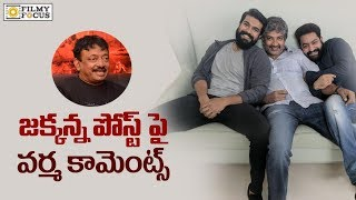 RGV comments on SS Rajamouli with Jr NTR and Ram Charan photo