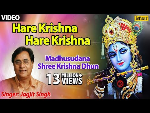 Jagjit Singh - Hare Krishna Hare Krishna (madhusudana - Shree Krishna Dhun) (hindi) video