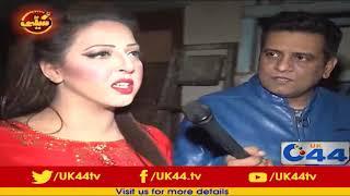 Jani Nay Fiya Khan Say Kia Karnay Ko kaha | UK 44