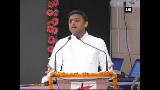 Akhilesh Yadav lays foundation stone for irrigation facilities in Lucknow