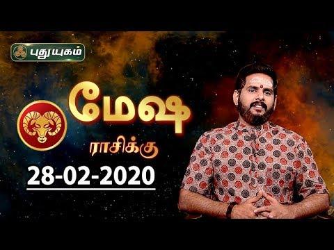 மேஷ ராசி நேயர்களே! இன்று உங்களுக்கு… Mesham | Aries Rasi Palan 02-03-2020 PuthuYugam TV Show Online