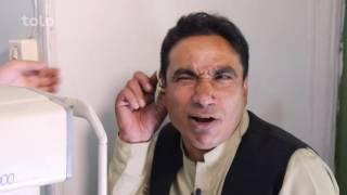 Shabake Khanda - Season 2 - Ep.29 - Optometrist