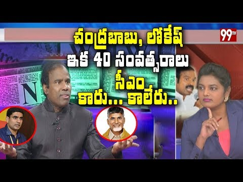 K A Paul Prediction on Chandrababu and Nara Lokesh | AP Politics | 99TV Telugu