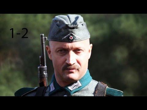 Снайпер Герой сопротивления 1 2 серия Боевики русские Военный фильм  драма смотреть онлайн