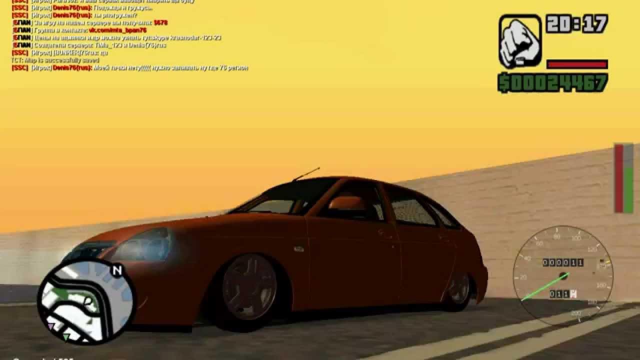 как занизить машину в мта 1.5 видео