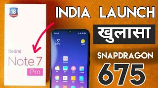 Redmi Note 7 Pro Launch Date in India | Price , Camera , Snapdragon 675 ?