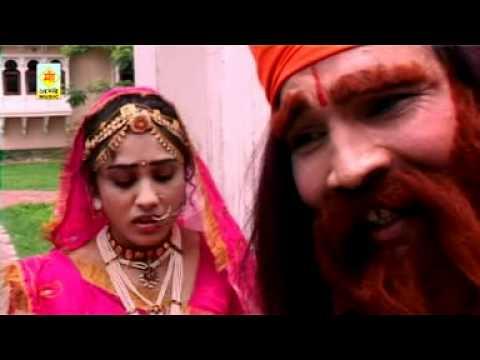 Asha Vaishnav - NAGAR ME JOGI AAYA