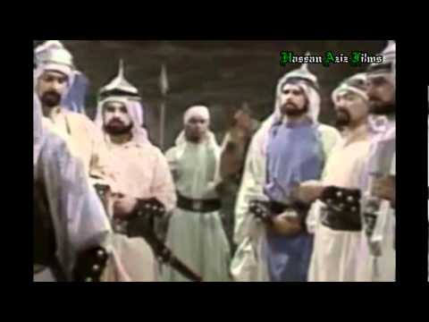 Tigers Of Islam-muhammad Bin Qasim (hassan Aziz Films) Part 1 video