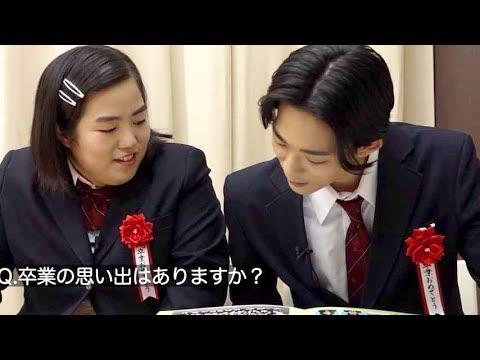 ゆりやん&竜星涼、卒アル持参で学生時代の写真を見せっこ/ロート製薬Web動画インタビュー