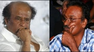 I Didn't Give Assurance To Kasthuri Raja's Debt Says Rajinikanth