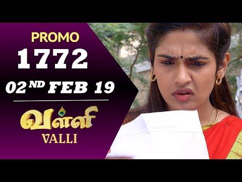 Valli Promo 02-02-2019 Sun Tv Serial Online