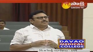 MLA Ambati Rambabu Punches On Acham Naidu | AP Assembly Budget Sessions 2019