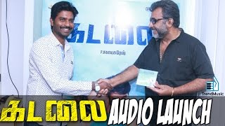 Kadalai Audio Launch Full Video