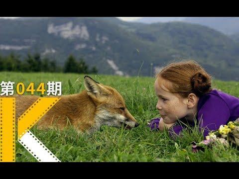 狐狸 - 電影<二代妖精之今生有幸>電影推廣曲