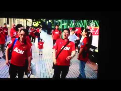 United Fans Funny Funny Asian Manchester United