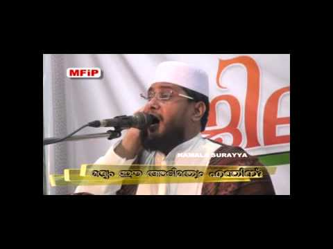 A M Nowshadbaqavi video