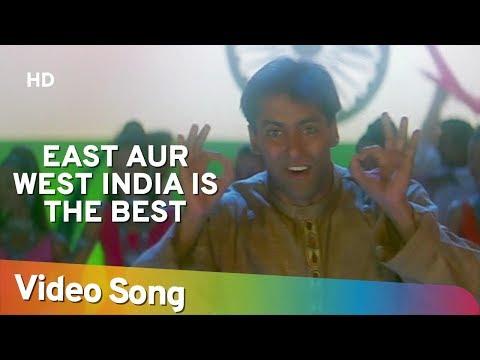 East Or West India is the Best - Salman Khan - Judwaa Songs - Anu Malik