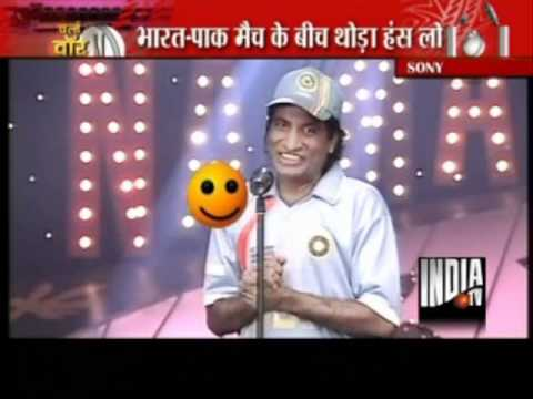 Raju Shrivastav funny Cricket Commentary