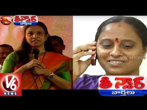 TRS MLA Konda Surekha Plans For Daughter's Debut | Teenmaar News | V6 News