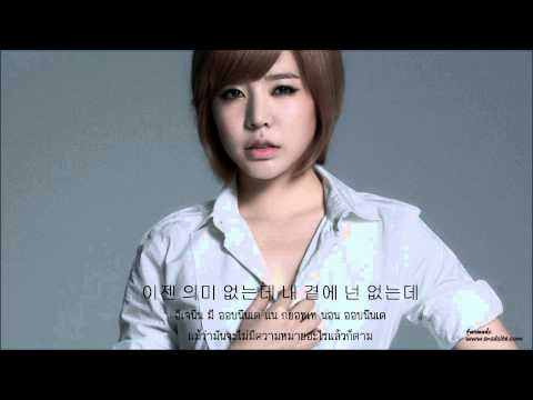 Girls' Generation Sunny - Finally Now (이제서야) [Karaoke Thai Sub with Instrumental]