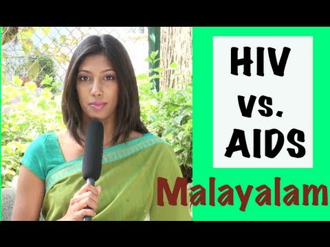 When Does Hiv Become Aids? - Malayalam video