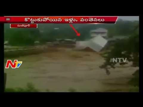 Heavy Rainfall Lashes North States   Cyclone Komen   NTV