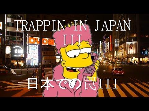 download lagu TRAPPIN IN JAPAN³ gratis