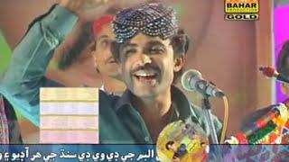 Jani Urs | Jani Uho Marhon Daas Mukhe | New Sindhi Songs | Bahar Gold Production
