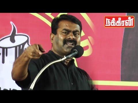If I Am Chief Minister of Tamil Nadu | Seeman Thundering Speech !