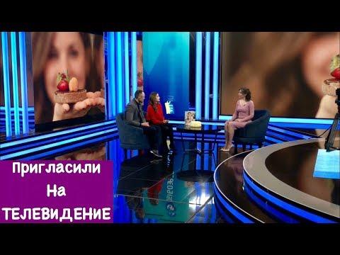 Vlog: Нас Пригласили на Телевидение | We were invited on the TV | Ольга Матвей