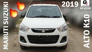 2019 Maruti Suzuki Alto K10 VXI 🔥 | ABS | EBD | airbag | detailed review !!!!