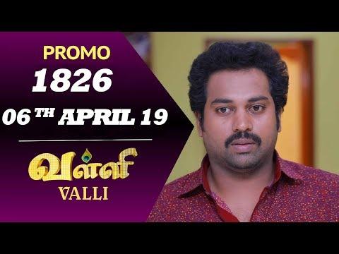 Valli Promo 06-04-2019 Sun Tv Serial Online