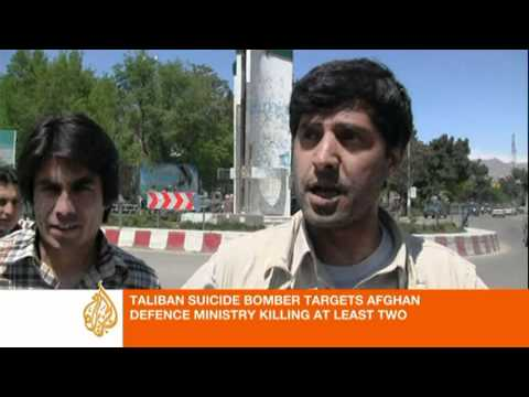 0 Suicide bomber strikes Afghan ministry
