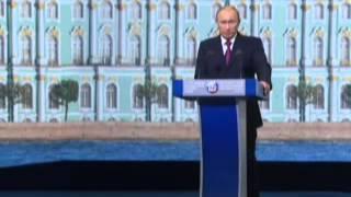 Устойчивый экономический рост - В.Путин. Сочи. Новости. Эфкате.