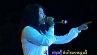 Thate Ma Khet Phu