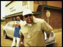 pourin up- ugk Video